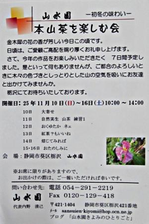 2013101001